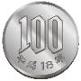 100en.png